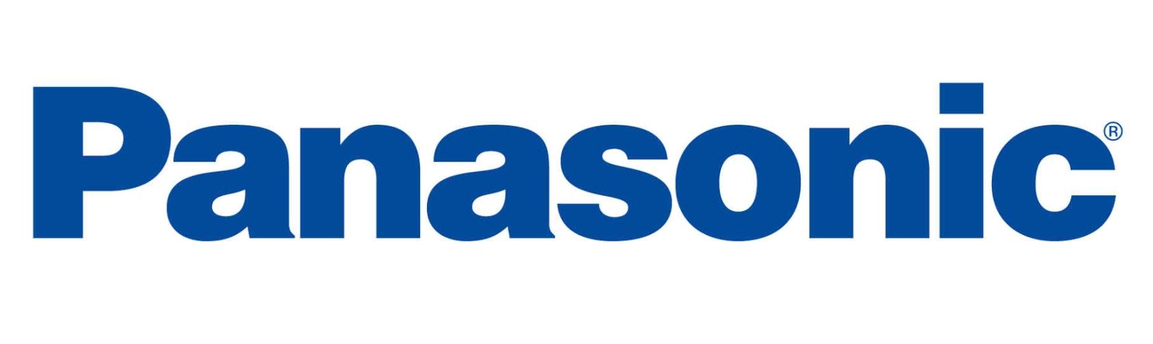 Panasonic presenta gama de control para hoteles - Blog Calderas de Gas en  tu Ciudad